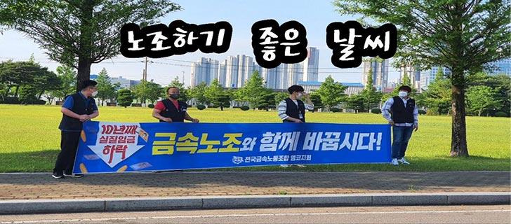 집행위원 소개